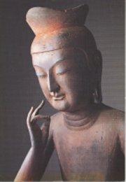 Présence de Maitreya, l'Instructeur mondial